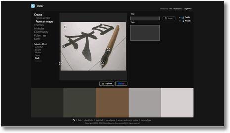 Adobe Kuler - Beispiel für das Erstellen eines Farbschemas aus einem Foto