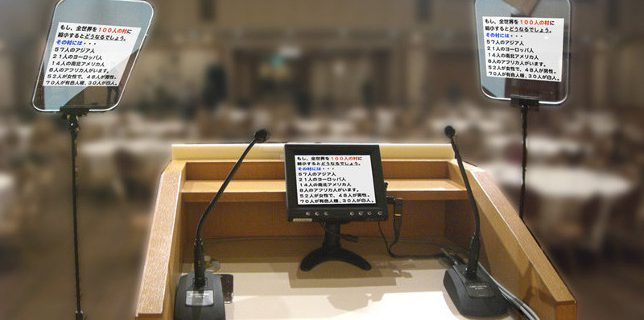 Besser präsentieren mit Sprechernotizen und Referentenansicht